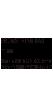 DROWSTRING BAG