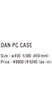 DAN PC CASE